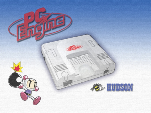 fond d'écran Pc Engine