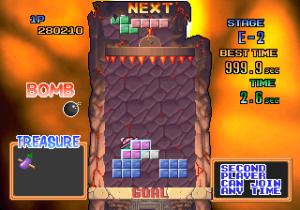Il faut détruire les briques pour que le personnage descende.