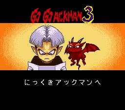 go go ackman 3_01
