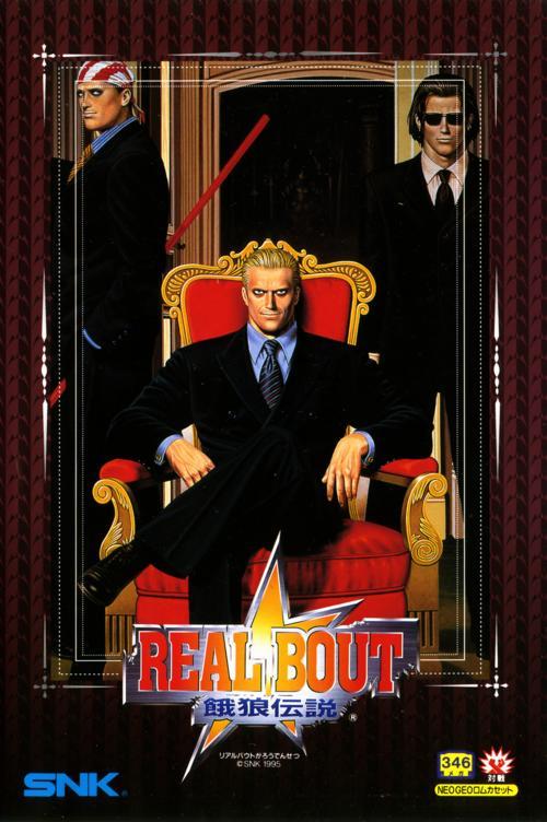 Votre Top 5 des plus belles jaquettes Neo Geo Rbff1