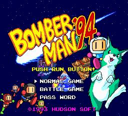 bomberman 94_01