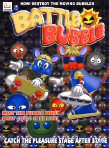 bang bang ball