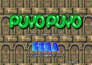 puyo puyo_01