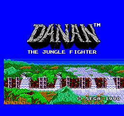 danan_01