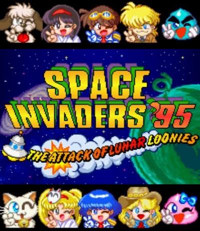 test du jeu space invaders 95 mame arcade retrocaming retrogaming. Black Bedroom Furniture Sets. Home Design Ideas