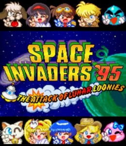 space invaders 95