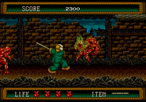 splatterhouse 2_02