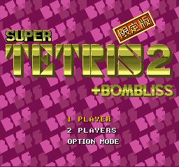 super tetris 2_01
