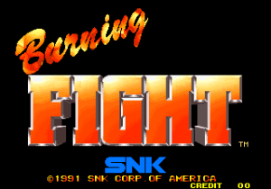 burning fight_01