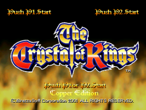 the crystal of kings