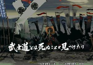 samurai shodown 5_01