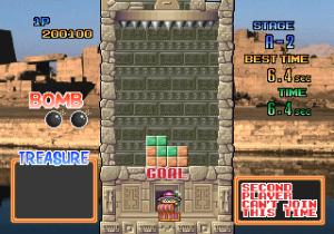 tetris plus 2_03