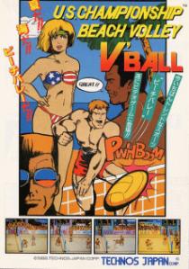 us championship vball
