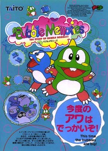 bubble memories the story of Bubble Bobble 3