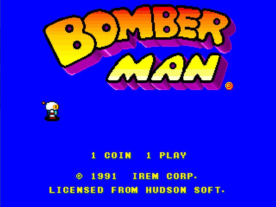 test du jeu bomberman mame arcade retrocaming retrogaming. Black Bedroom Furniture Sets. Home Design Ideas