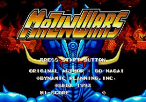 mazin wars_01