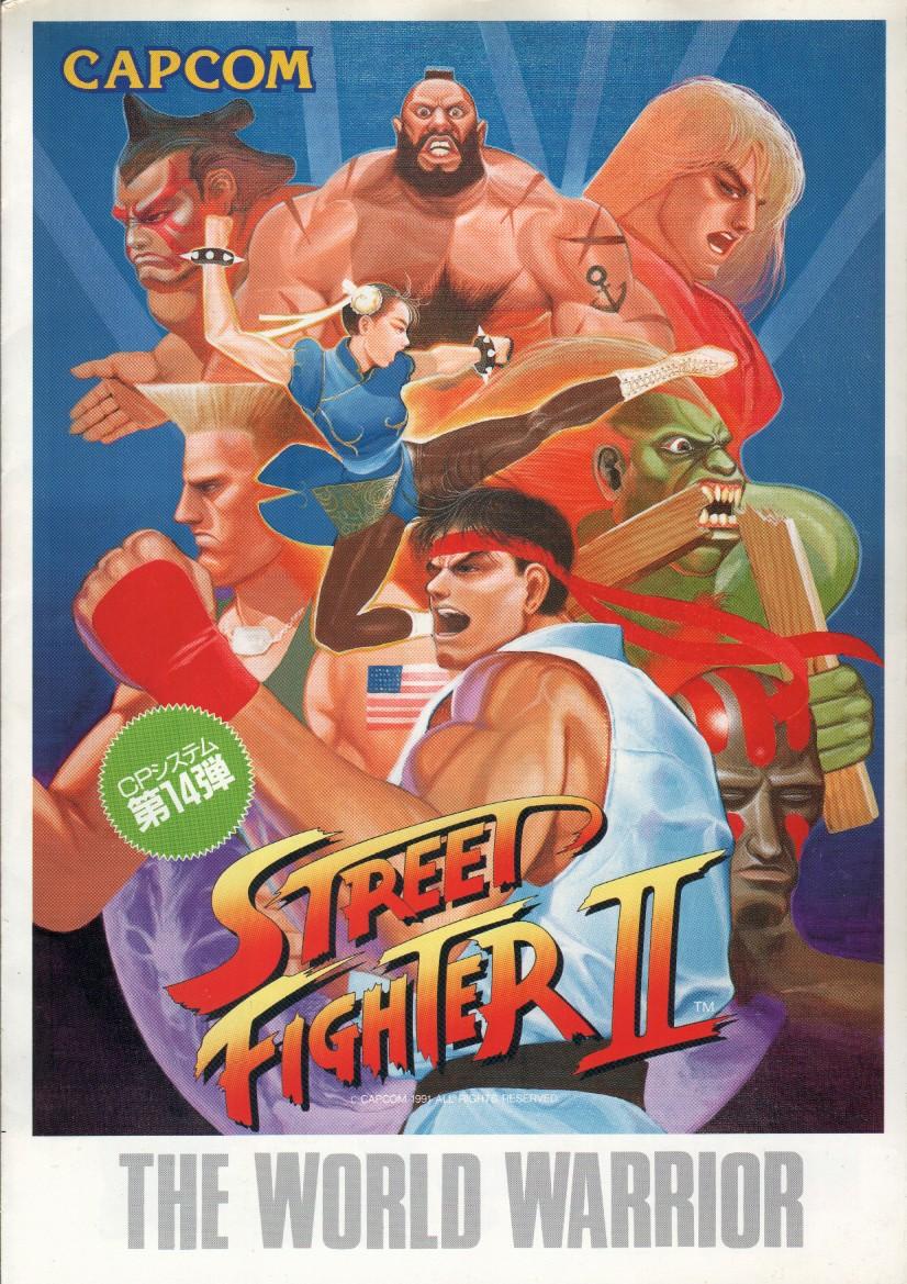 test du jeu street fighter 2 mame arcade retrocaming retrogaming. Black Bedroom Furniture Sets. Home Design Ideas